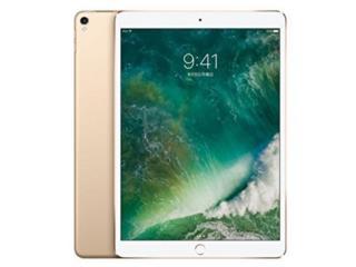 Apple iPad Pro (10.5-inch) 64 gb cellular des, Puerto Rico