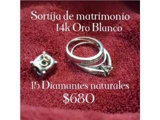 Sortija de matrimonio, Puerto Rico