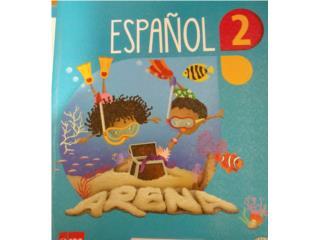 Libros de segundo grado, Puerto Rico