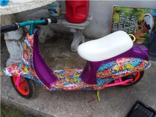 Motora niño, Puerto Rico
