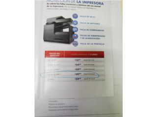 fotocopiadora / scanner y fax hp, Puerto Rico