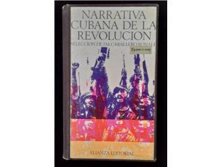 Libros 1957 y 1971, Puerto Rico