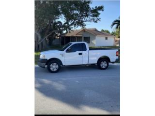 Ford f-150, Ford Puerto Rico