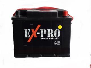Baterias Para Todo Tipo de Vehiculos, Puerto Rico