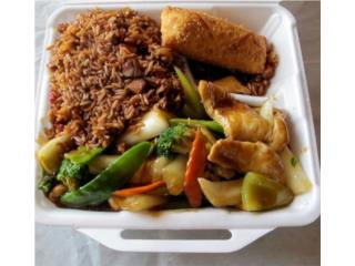 Llave Restaurante Chino Operando Santurce