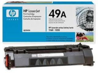 HP Q5949A, Puerto Rico