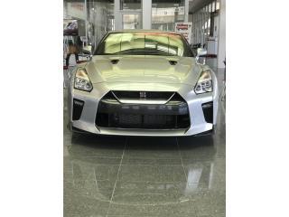 Nissan GT-R 2019, Nissan Puerto Rico