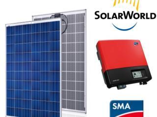 SMA Inverter Solar Energy System, 24/7 Planta Solar Puerto Rico