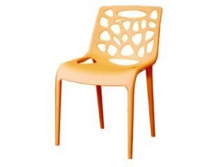 Silla Moderna de Resina Color Naranja , Furniture Warehouse Outlet: Contract Division Puerto Rico