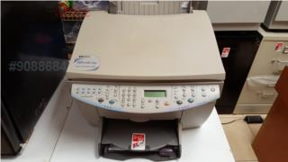 HP OfficeJet G85 Printer, Fax, Scanner, Copy, WSB Supplies Puerto Rico
