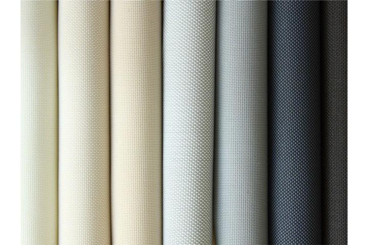 Telas de cortinas con los mejores precios puerto rico - Telas para cortinas precios ...