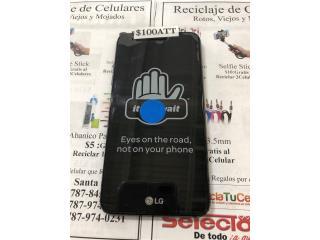LG Aristo, Prepaid Mobile Puerto Rico