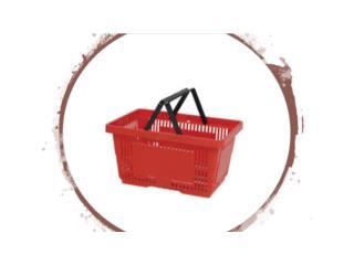 Canasta de Mano para hacer compras, Gondolas PR Puerto Rico