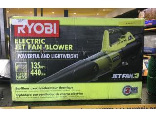 Blower Electrico Ryobi, La Familia Casa de Empeño y Joyería-Carolina 2 Puerto Rico
