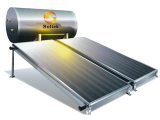 Oferta para Calentadores Solares, INTERCONTINENTAL MARKETING GROUP, INC Puerto Rico