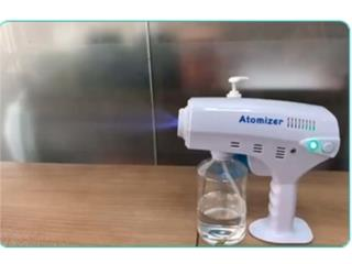 Atomization Spray Gun 350mL, Nehbu Puerto Rico