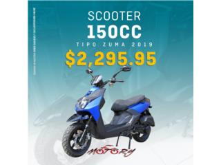 Scooter Wolf Tipo Zuma , Wolf Puerto Rico