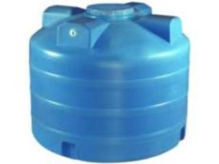 Carolina - Isla Verde Puerto Rico Sistemas Seguridad - Defensa personal, instalacion de cisternas