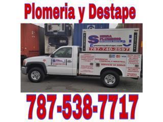 VENUS GARDEN, 2H,1B,LUZ,AGUA,PLAN 8 OK Clasificados Online  Puerto Rico